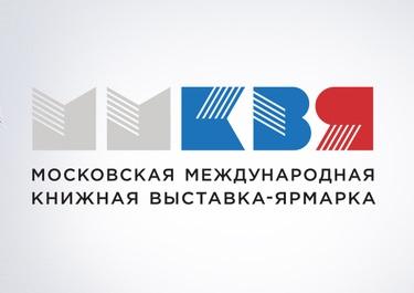 Первая региональная премия книги года Ислама и Ирана в русскоязычном пространстве