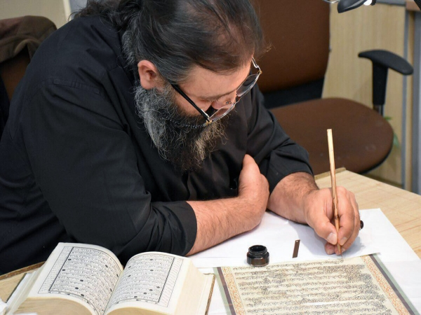 Persian calligraphy: theory and practice by Naser Tawoosi