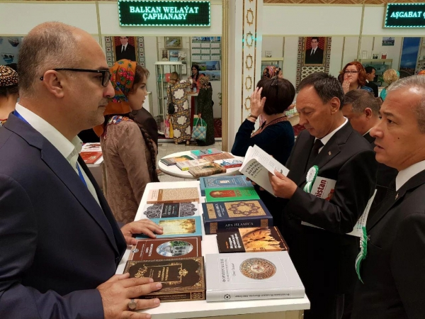 The 12th International Book Fair in Ashgabat