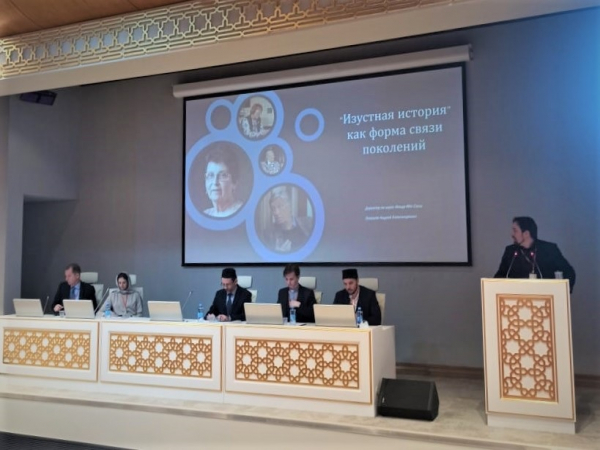 "The Ibn Sina Foundation presents ""Oral history"" project at the 1st Moscow Interfaith Youth Forum"