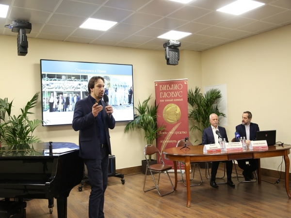 Presentation of the Ibn Sina Foundation's activities took place in Biblio-Globus