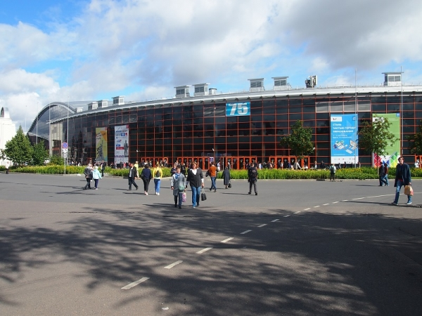 Results of the anniversary Moscow International Book Fair