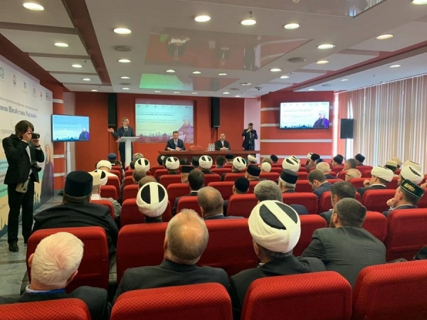 Ibn Sina Islamic Culture Research Foundation conducted forum on Islamic philosophy and culture